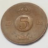 Швеція 5 ере, 1970
