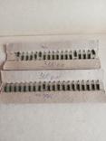 Резисторы  300 Ом, фото №2