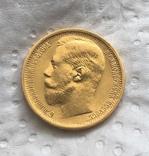 15 рублей 1897 год 12,88 грамм 900', фото №2