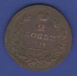 2 копейки 1818. НМ. Александр I / Николай I, фото №2