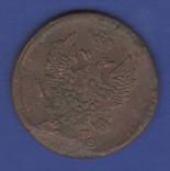 2 копейки 1818. НМ. Александр I / Николай I, фото №3