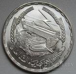 """1 фунт 1968 г.  Египет """" Асуанская плотина """", штемпельный блеск, серебро, фото №2"""
