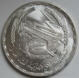 """1 фунт 1968 г.  Египет """" Асуанская плотина """", штемпельный блеск, серебро, фото №4"""