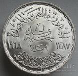 """1 фунт 1968 г.  Египет """" Асуанская плотина """", штемпельный блеск, серебро, фото №7"""