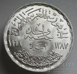 """1 фунт 1968 г.  Египет """" Асуанская плотина """", штемпельный блеск, серебро, фото №8"""