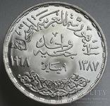 """1 фунт 1968 г.  Египет """" Асуанская плотина """", штемпельный блеск, серебро, фото №9"""