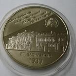 Украина 2 гривны 2006 года.Харьковский национальный экономический университет, фото №2