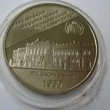 Украина 2 гривны 2006 года.Харьковский национальный экономический университет, фото №5