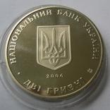 Украина 2 гривны 2006 года.Харьковский национальный экономический университет, фото №7
