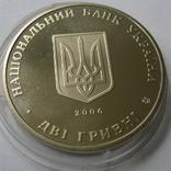 Украина 2 гривны 2006 года.Харьковский национальный экономический университет, фото №8