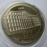 Украина 2 гривны 2006 года.Киевскому национальному экономическому университету, фото №3