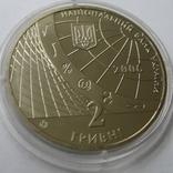 Украина 2 гривны 2006 года.Киевскому национальному экономическому университету, фото №6