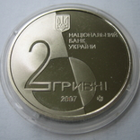 Украина 2 гривны 2007 года.Лесь Курбас, фото №3
