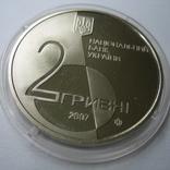 Украина 2 гривны 2007 года.Лесь Курбас, фото №4