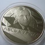 Украина 2 гривны 2007 года.Лесь Курбас, фото №6
