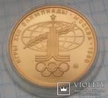 100 рублей СССР 1977 года, фото №2