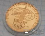 100 рублей СССР 1977 года, фото №5