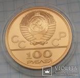100 рублей СССР 1977 года, фото №6