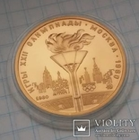 100 рублей СССР 1980 года, фото №4