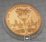 100 рублей СССР 1980 года, фото №5