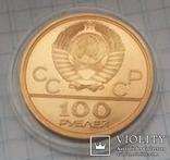 100 рублей СССР 1980 года, фото №7