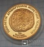 100 рублей СССР, 1988 г., фото №2