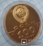 100 рублей СССР, 1988 г., фото №7