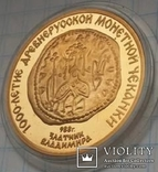 100 рублей СССР, 1988 г., фото №9