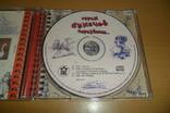 Диск CD сд Гарик Сукачев Перезвоны, фото №7