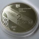 Украина 2 гривны 2007 года.Иван Багряный, фото №7