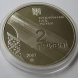 Украина 2 гривны 2007 года.Иван Багряный, фото №10