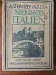 Альфред Штайнцер. Неизвестная Италия. 1911 г., фото №2
