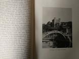 Альфред Штайнцер. Неизвестная Италия. 1911 г., фото №12