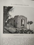Альфред Штайнцер. Неизвестная Италия. 1911 г., фото №13