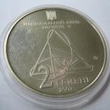 Украина 2 гривны 2007 года.Александр Ляпунов, фото №4