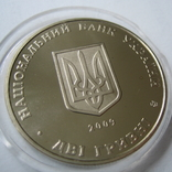 Украина 2 гривны 2009 года.Кость Левицький, фото №6