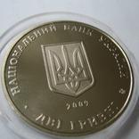 Украина 2 гривны 2009 года.Кость Левицький, фото №7