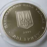 Украина 2 гривны 2009 года.Кость Левицький, фото №8