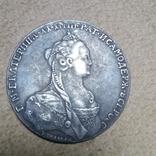"""Медаль """"Кагул"""" копія, фото №3"""