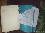 Образцы вышивок крючком., фото №4