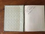 Блокнот с золочёным обрезом, Германия 1930, фото №8
