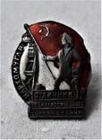 Знак ОСС Отличник соцсоревнования Наркомугля СССР, копия, №0047, фото №2