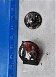 Знак ОСС Отличник соцсоревнования Наркомугля СССР, копия, №0047, фото №3