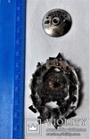 Знак Честному воину Карельского фронта, РККА и НКВД, наградной, копия, 1930гг, №077, фото №4