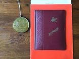 СССР Юбилейная Медаль и грамота, к 50летию 1989 года, фото №2