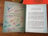 СССР Юбилейная Медаль и грамота, к 50летию 1989 года, фото №6
