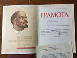 СССР Юбилейная Медаль и грамота, к 50летию 1989 года, фото №7
