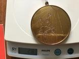 СССР Юбилейная Медаль и грамота, к 50летию 1989 года, фото №10