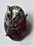 Знак ОСОАВИАХИМ бойцу ОКДВА КВЖД СССР, копия, 1930г, №0073, фото №13