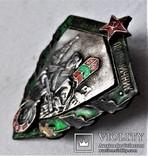 Знак Отличный пограничник НКВД, копия, сборный на заклепках, фото №10